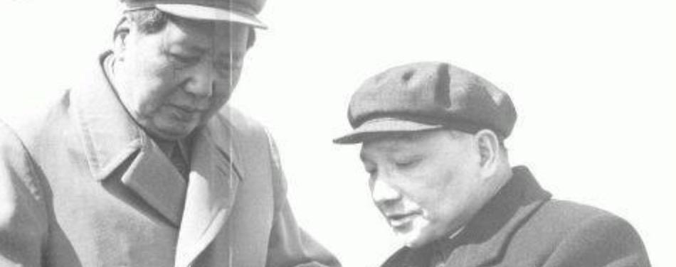 Mao Zedong vs Deng Xiaoping, duel de camarades en Chine populaire