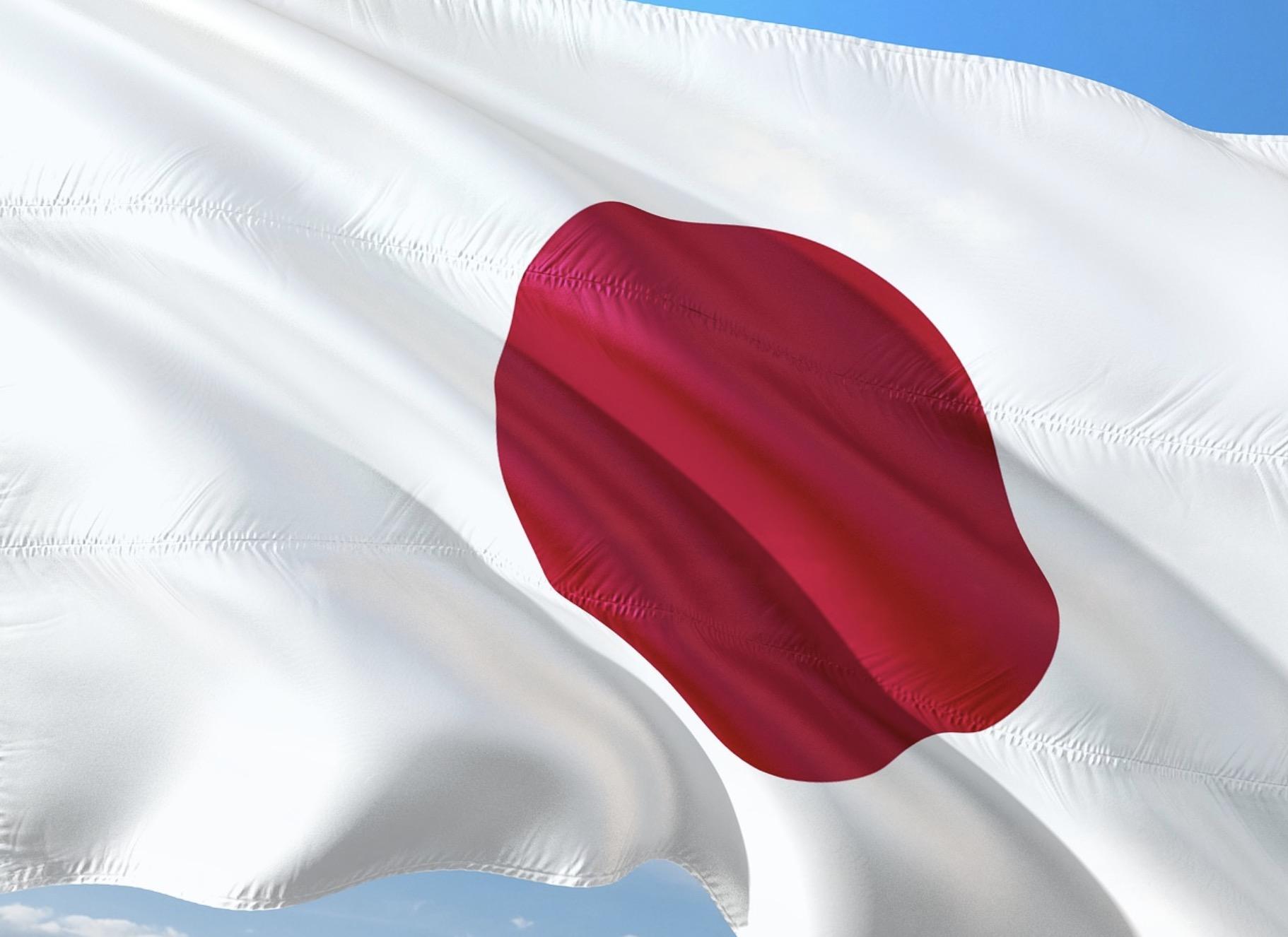 L'histoire qui se cache derrière le drapeau japonais