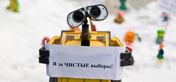 """""""Je suis pour des élections propres"""", peut-on lire sur la pancarte de ce robot. Photo: © Ivan knupchik"""
