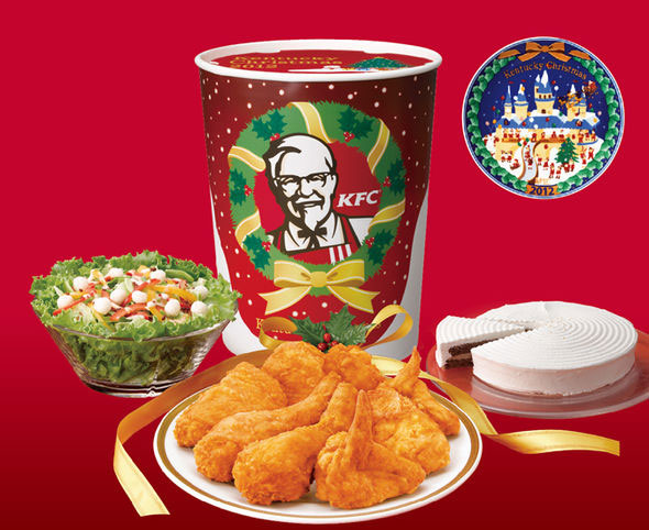 menuKFC